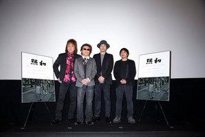 shouwa20101219.jpg